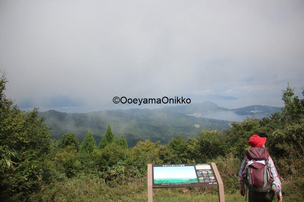 赤岩山山頂
