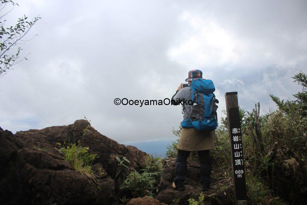 赤岩山山頂2