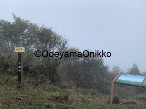 赤岩山山頂付近